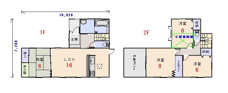 北玄関30.80坪bの間取りプランです