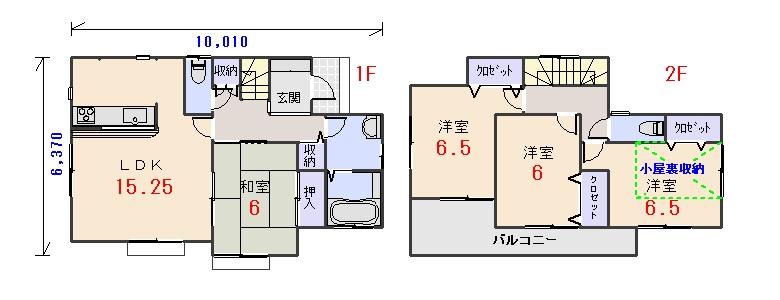 北東玄関29.92坪aの間取りプランです