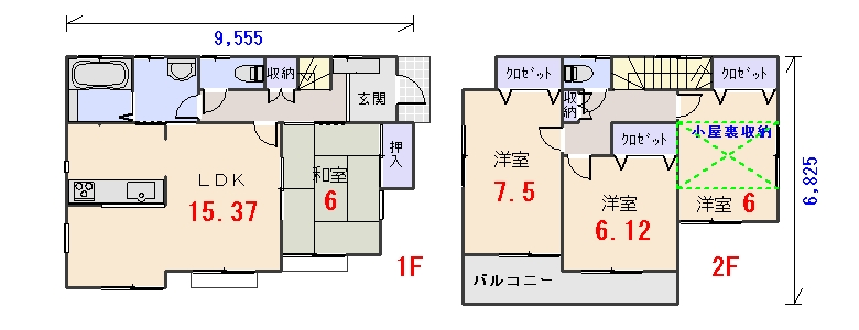 北東玄関29.92坪bの間取りプランです