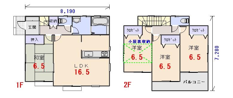 北西玄関29.93坪eの間取りプランです