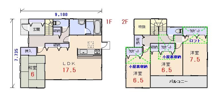 北西玄関34.19坪aの間取りプランです