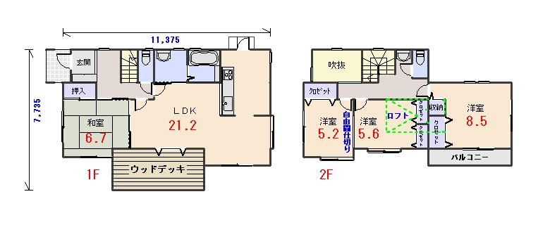北西玄関34.81坪aの間取りプランのページへ
