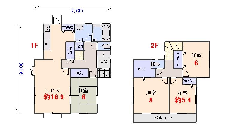 南東玄関32.18坪aの間取りプランのページへ