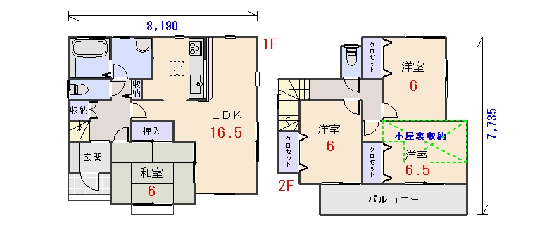 南西玄関29.93坪aの間取りプランです