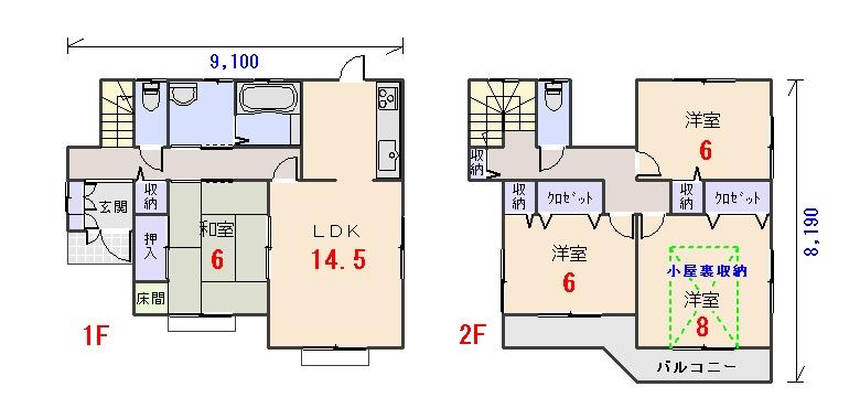 南西玄関31.55坪aの間取りプランです